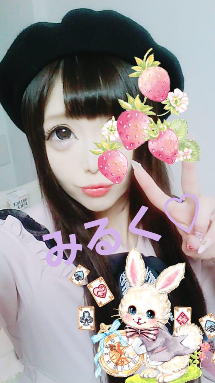 「最終日?お礼?」01/14(01/14) 06:25 | アイドルの卵☆みるく姫☆の写メ・風俗動画