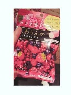 「これ美味しいから」01/14(01/14) 09:10 | おぼろの写メ・風俗動画