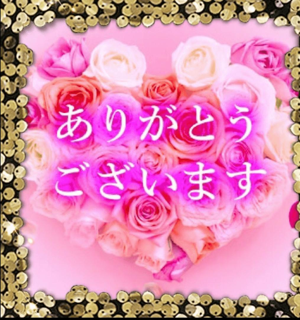 「先程の御礼」07/15(木) 20:59   麗子の写メ日記