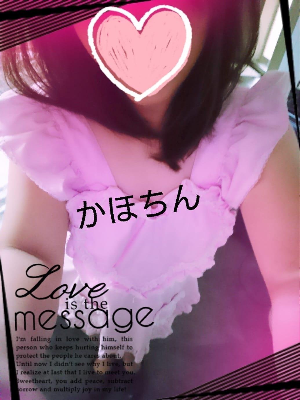 「おはようございます」01/14(01/14) 14:40 | かほの写メ・風俗動画