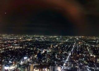 「♡ お礼日記 ♡」01/14(01/14) 16:32 | あんりの写メ・風俗動画