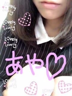 「アスティ218号室のお兄様へ」01/14(01/14) 17:38   あや☆奇麗なお姉さん☆の写メ・風俗動画