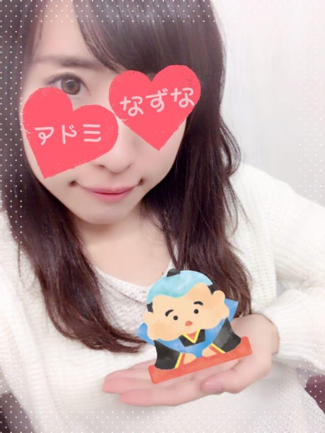 「画像の編集に30ぷん(真剣)」01/14(01/14) 18:28 | なずなの写メ・風俗動画