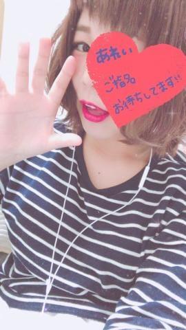 「ちーん。笑」01/15(01/15) 01:26 | あれい★完全未経験の写メ・風俗動画