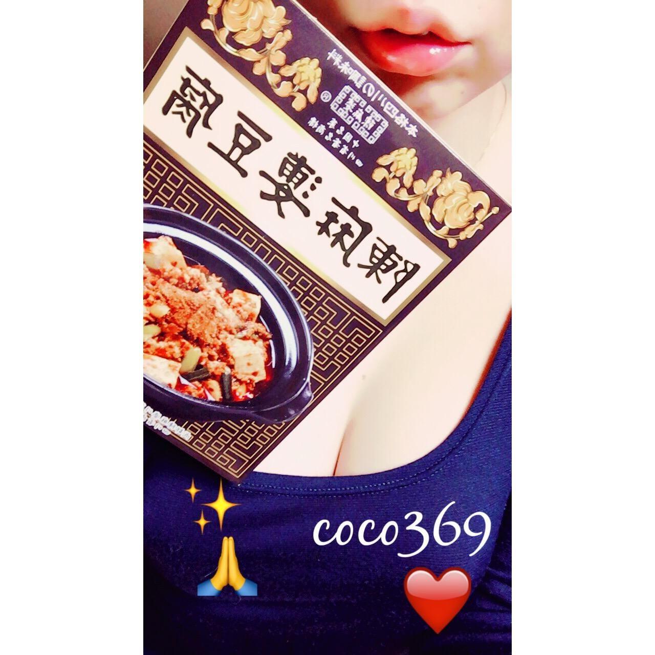 「お礼」01/15(01/15) 01:32   ゆいなの写メ・風俗動画