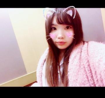 「❤︎おれい❤︎」01/15(01/15) 01:39   北野さえらの写メ・風俗動画