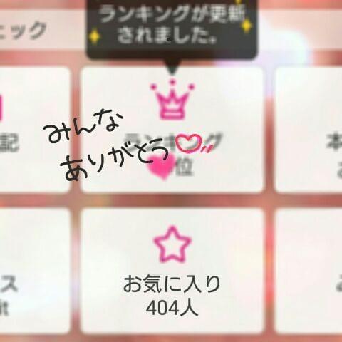 「400」01/15(01/15) 08:54 | あやかの写メ・風俗動画