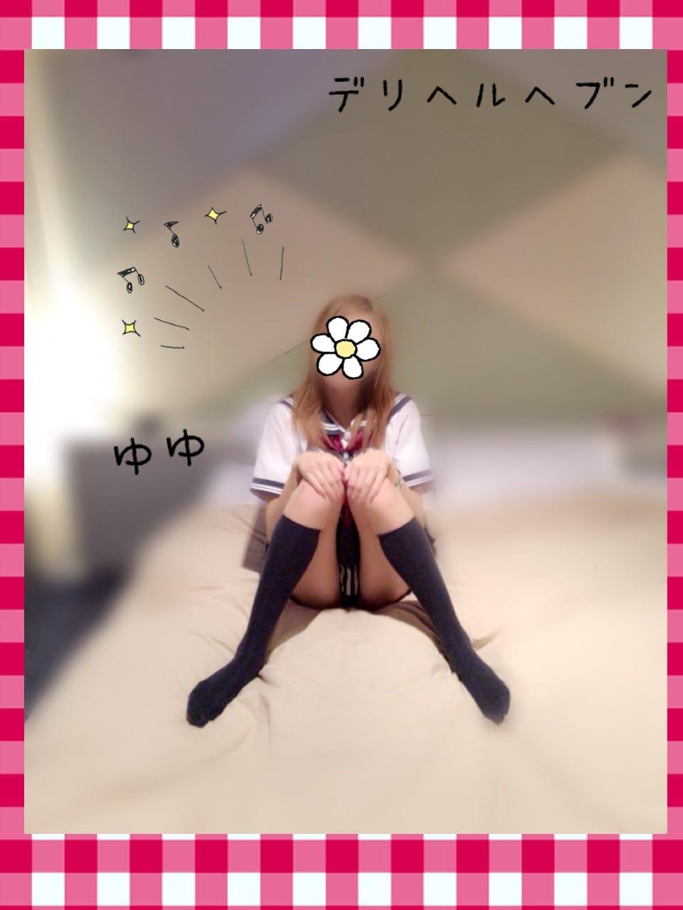 「まだセーフ?」01/15(01/15) 10:17 | ゆゆの写メ・風俗動画