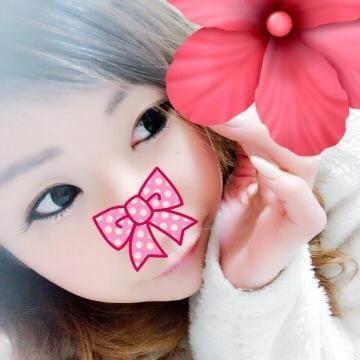 「今日」01/15(01/15) 14:33   えりなの写メ・風俗動画