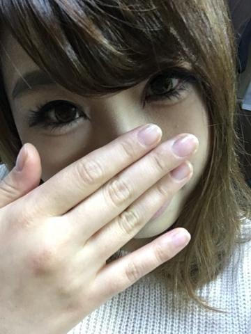 「突然ですが・・」01/15(01/15) 18:15 | えりの写メ・風俗動画