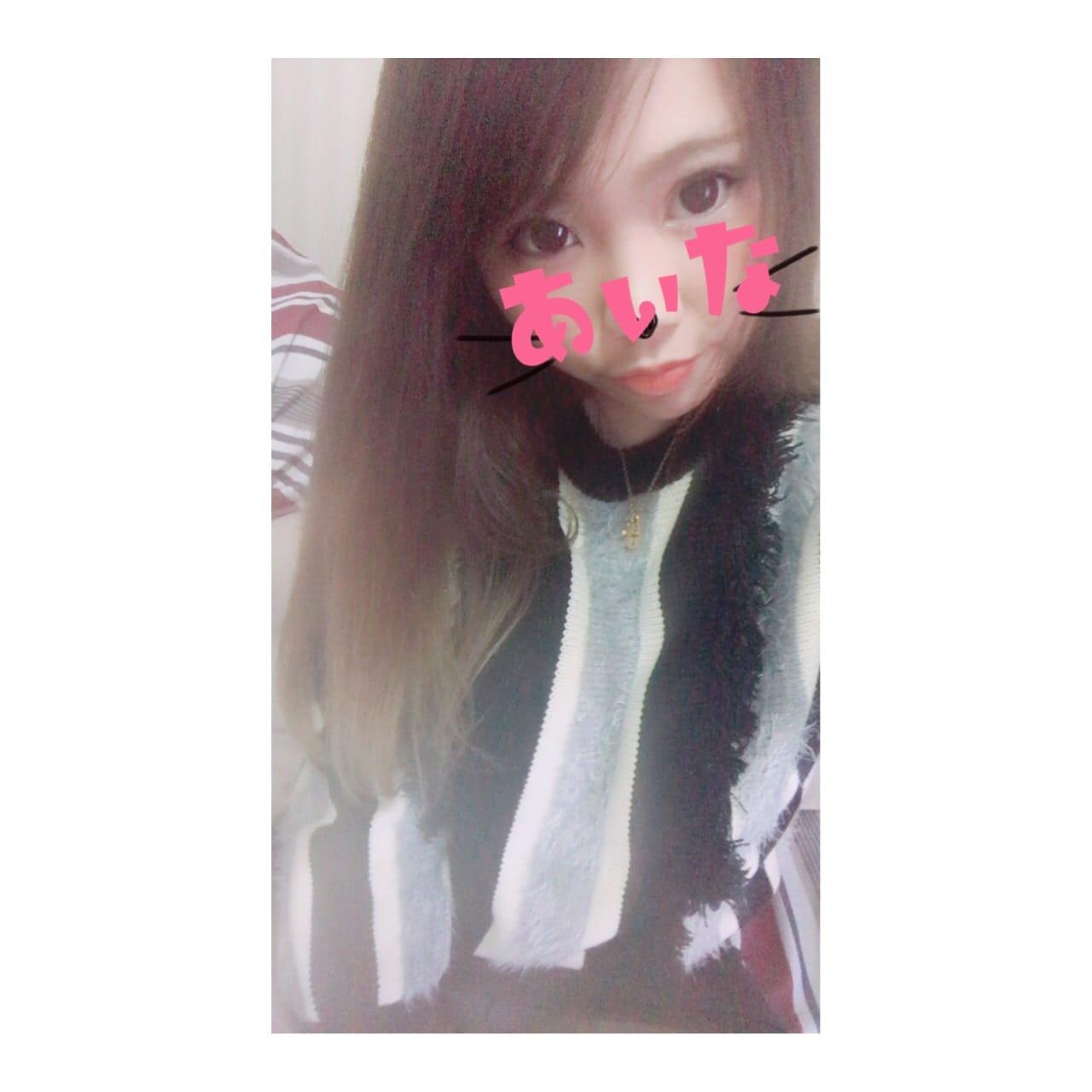 「はろ〜♪」01/15(01/15) 18:36 | あいなの写メ・風俗動画