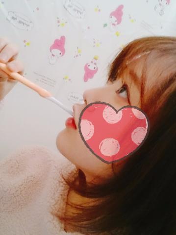 「明日出勤です!」01/15(01/15) 18:53 | まおの写メ・風俗動画