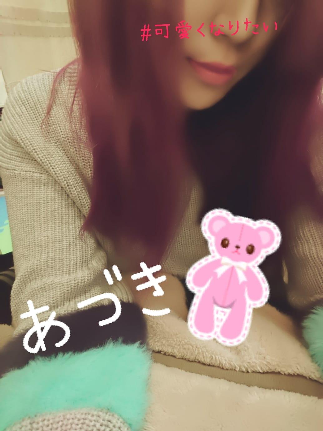 「また来月♪」01/15(01/15) 23:17   愛月(あづき)の写メ・風俗動画