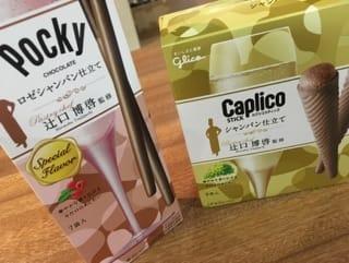 「お礼♪」01/16(01/16) 03:40 | アヤノの写メ・風俗動画