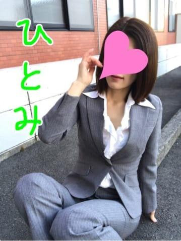 「おはようございます!」01/16(01/16) 08:32   佐々木瞳の写メ・風俗動画