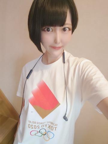 ゆりあ 新橋・汐留ヘルスの最新写メ日記
