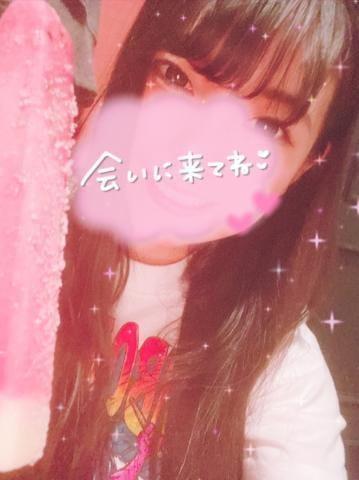 雪白うさぎ(美乳・純清楚系) 札幌・すすきの風俗の最新写メ日記