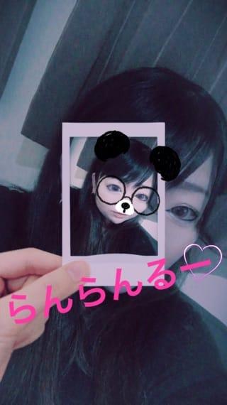 「お待ちしてます!」01/16(01/16) 11:35 | ららの写メ・風俗動画