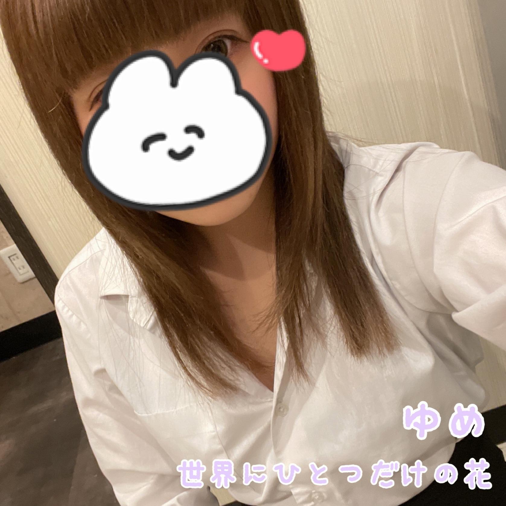 ゆめ|越谷・草加・三郷ピンサロの最新写メ日記