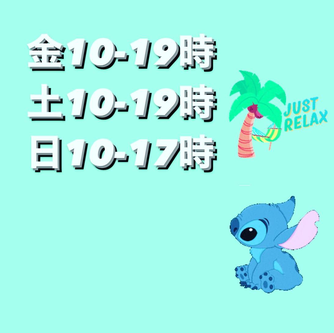 雨音みなみ 岡崎・豊田(西三河)メンズエステの最新写メ日記