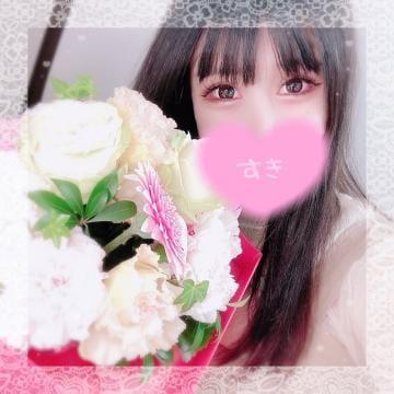 ユリナ秘書 日本橋・千日前ヘルスの最新写メ日記