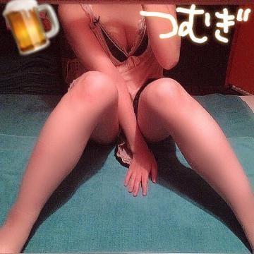 つむぎ 新橋・汐留ヘルスの最新写メ日記