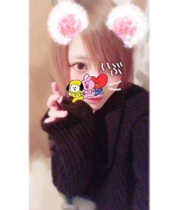 「出勤」01/16(01/16) 15:55 | いぶの写メ・風俗動画