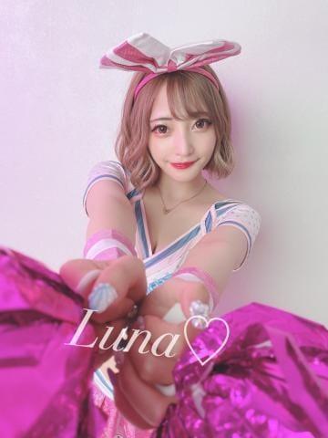 LUNA|新宿・歌舞伎町風俗の最新写メ日記