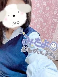 ねね◆未経験☆F乳黒髪ろりっ娘♡|名古屋風俗の最新写メ日記