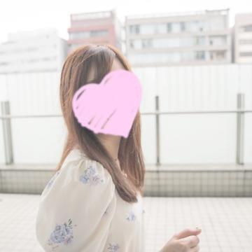 まゆ★S級素人・女子アナの卵★ 渋谷風俗の最新写メ日記