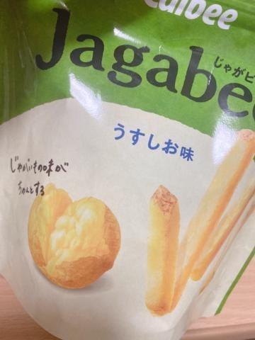 ひまり 名古屋風俗の最新写メ日記