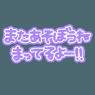リク|宮城県風俗の最新写メ日記