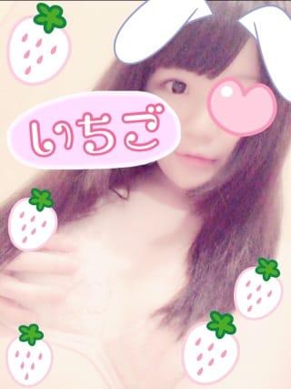 「腹が減ってはなんちゃら」01/16(01/16) 17:28 | イチゴの写メ・風俗動画
