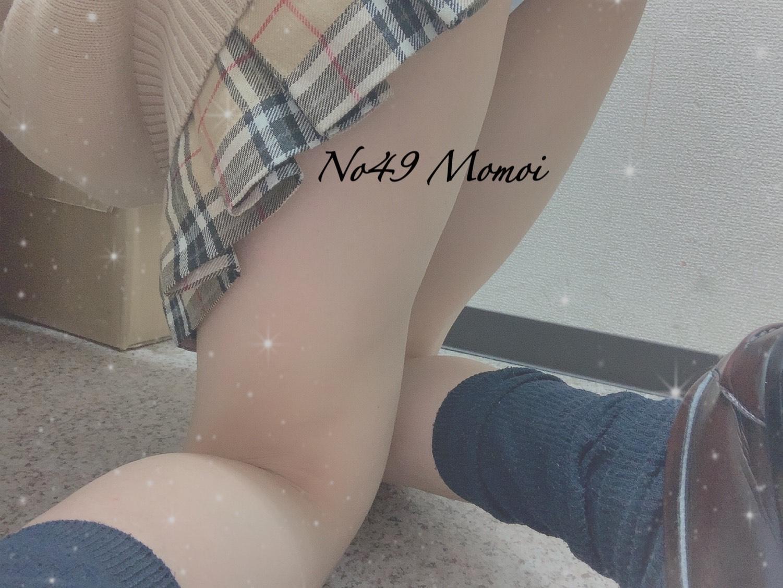 No.49 桃井|藤沢・湘南ピンサロの最新写メ日記