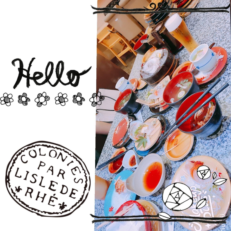 【体験】ひな|福山デリヘルの最新写メ日記