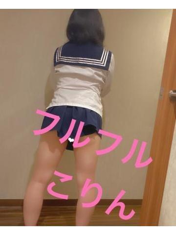 こりん★完全未経験 広島県デリヘルの最新写メ日記