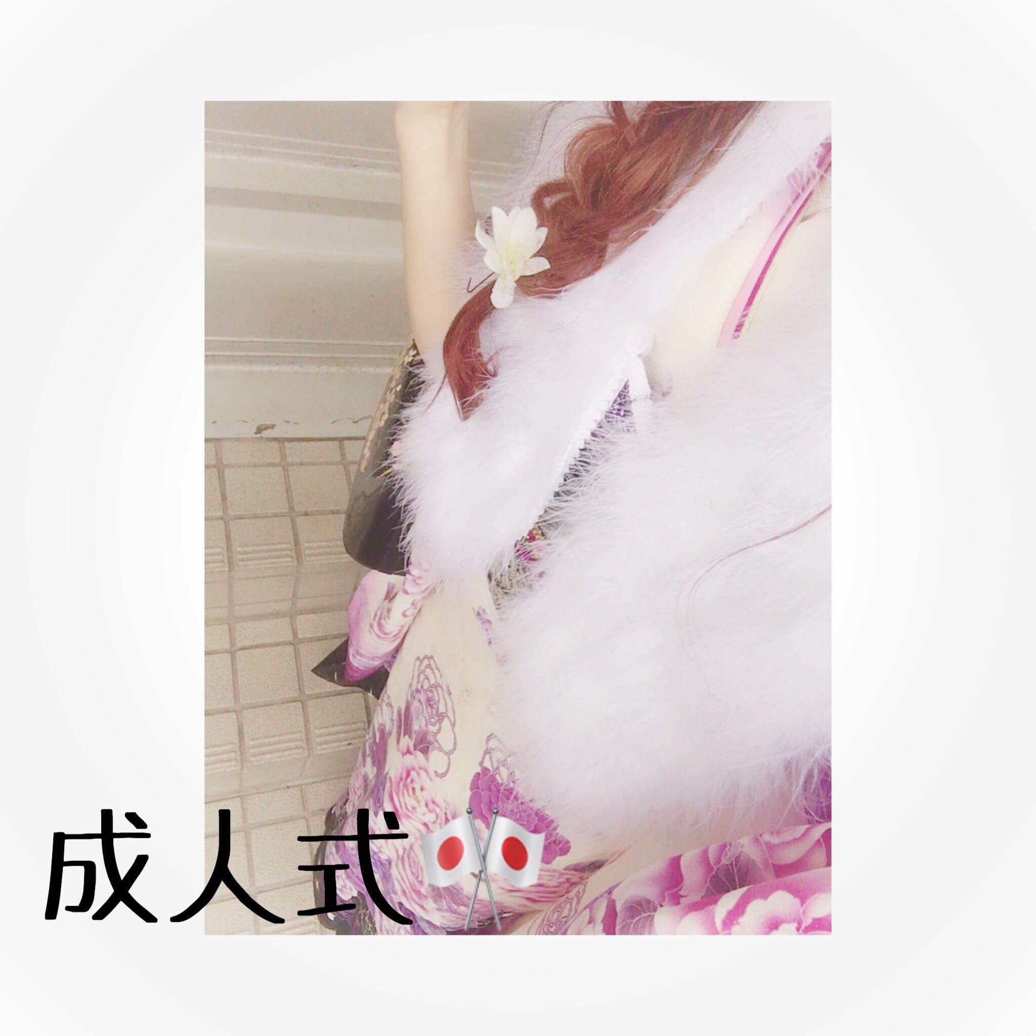 「出勤してるよーう!!」01/16(01/16) 19:02   ゆずはの写メ・風俗動画