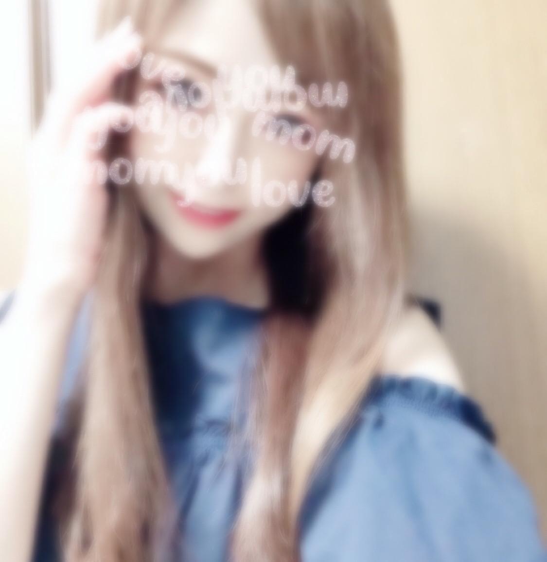 「??ありがとう??」07/24(土) 21:38 | さゆりの写メ日記