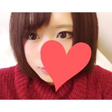 「ありがとう」01/16(01/16) 21:36 | アオバの写メ・風俗動画