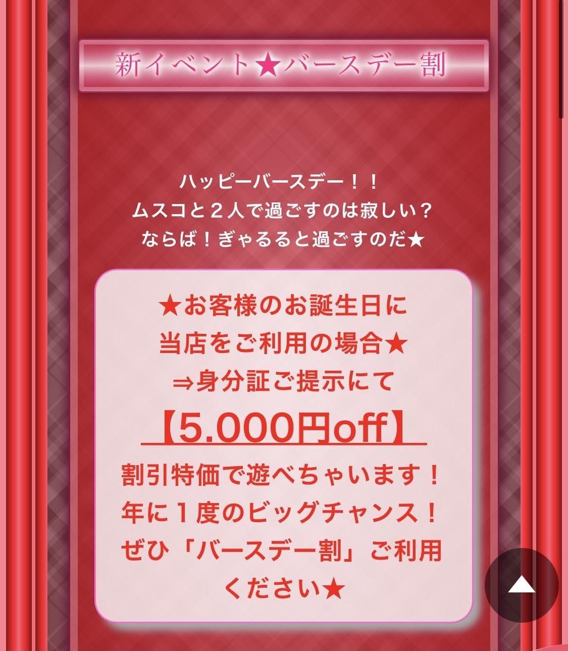 もちこ#もちもち巨乳ミニぎゃる 敦賀・若狭風俗の最新写メ日記