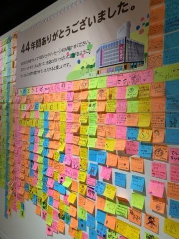 つぼみ 新宿・歌舞伎町風俗の最新写メ日記