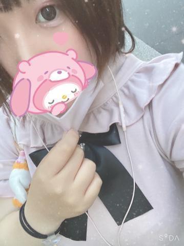 るきあ 五反田風俗の最新写メ日記