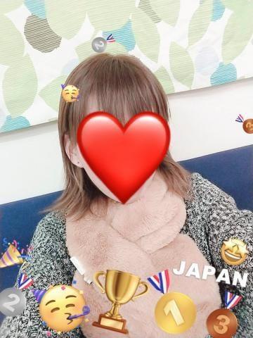 「こんにちは」07/26(月) 10:03   せりの写メ日記