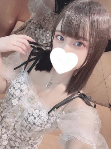 みなせ☆業界未経験の激カワメイド|名古屋ソープの最新写メ日記