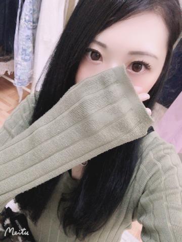 はるか☆超絶癒し美少女!|名古屋ソープの最新写メ日記