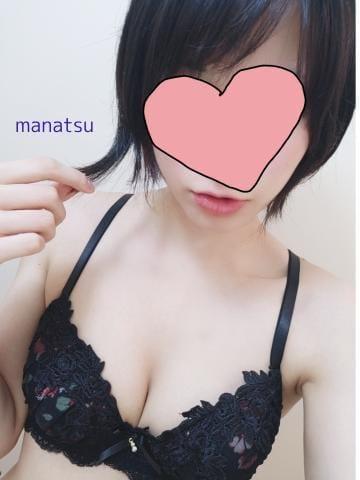 美澄まなつ 五反田風俗の最新写メ日記