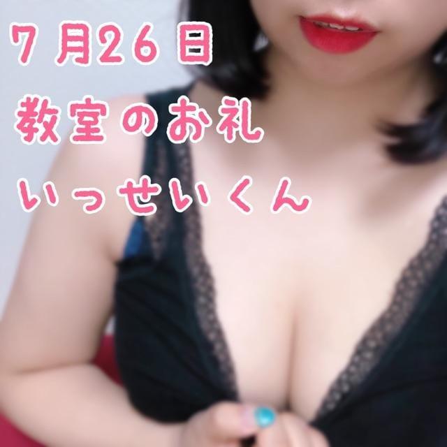 ふみ|梅田風俗の最新写メ日記
