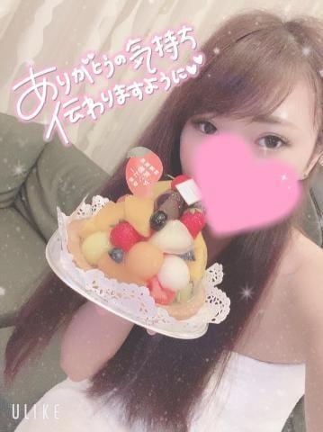 あみ 新大阪風俗の最新写メ日記