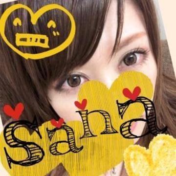「おはようございます(´,,•ω•,,`)」01/17(01/17) 10:16 | 来栖 咲奈の写メ・風俗動画