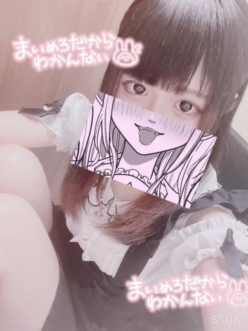 レナ(未経験) 新大阪風俗の最新写メ日記